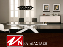 NEA DIASTASI FURNITURE